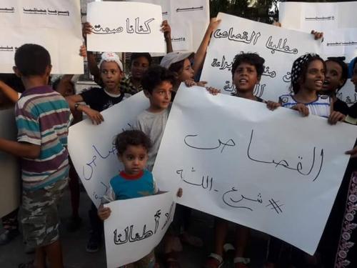 وقفة احتجاجية بعدن للمطالبة بالقصاص من مغتصبي طفل المعلا