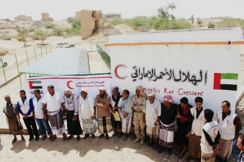 """"""" الهلال الأحمر الإماراتي """" يفتتح مشروع مياه جول الريدة بمديرية ميفعة"""