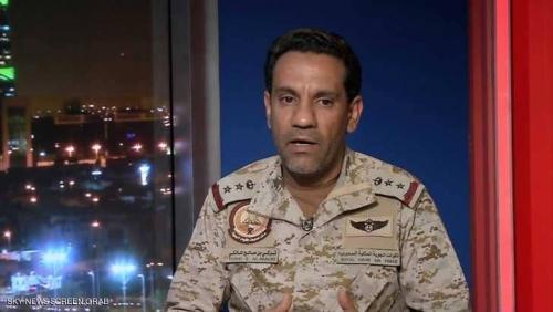 """التحالف العربي: الحوثيون في """"كماشة"""" نتيجة محاصرتهم"""