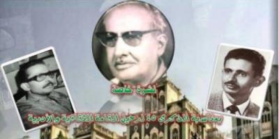 """الذكرى الـ""""45"""" لرحيل الأمير الأديب الشاعر (صالح مهدي بن علي العبدلي)..الثائر الذي جمع بين الأدب والشعر والعمل النضالي والخيري"""