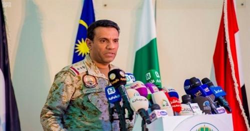 """التحالف العربي يرفض """"مبادرة حوثية"""" في اليمن"""