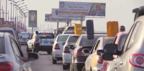 طريقة جديدة للاحتجاج على أسعار المشتقات النفطية في عدن ( فيديو )