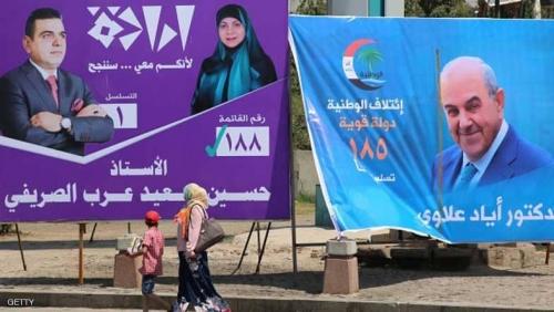 ائتلاف علاوي يطالب بإلغاء نتائج الانتخابات العراقية