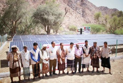 """"""" الهلال الأحمر الاماراتي """" يفتتح وحدة لضخ المياه بالطاقة الشمسية في يشبم بشبوة"""