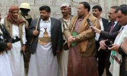 صحيفة سعودية : ترتيبات للإعلان عن مقتل 3 من كبار قادة الميليشيا
