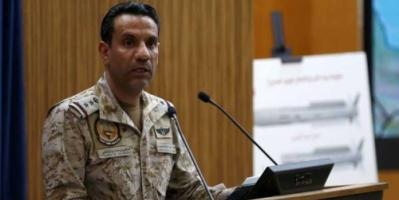 التحالف العربي يعلن بدء عمليات إعمار المناطق المحررة
