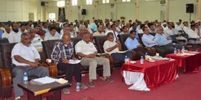 نقابة أعضاء هيئة التدريس ومساعديهم بجامعة حضرموت تعقد اللقاء التشاوري للتحضير لاجتماع الجمعية العمومية