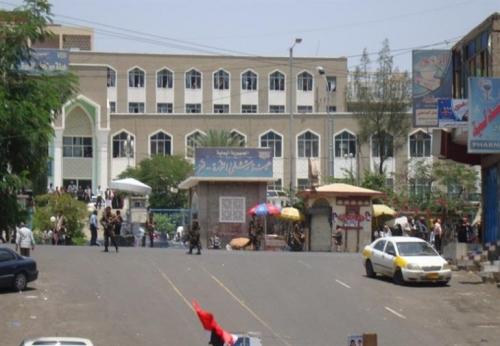 انفجار عنيف بالقرب من مستشفى الثورة بتعز أعقبه مواجهات مسلحة وسقوط ضحايا