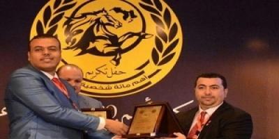 شاب يمني في قائمة الـ100 شخصية عربية مؤثرة