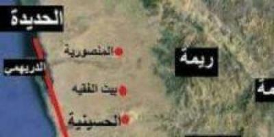 مقتل قائد حوثي في جبهة الساحل الغربي وسقوط مواقع جديدة
