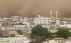 """عدن """" تعلن حالة الطوارئ لمواجهة إعصار محتمل خلال 72ساعة القادمة"""
