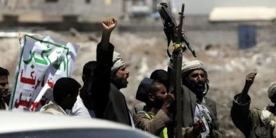 الحوثيون يعلنون مقتل قيادي بارز