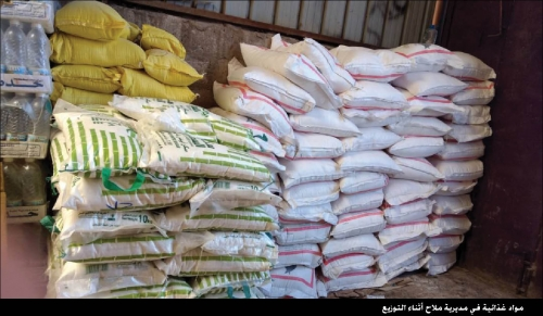 المغتربون  .. كيف يساعدون مناطقهم في اليمن خلال رمضان؟