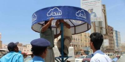 تدشين حملة تركيب المظلات الشمسية في مدينة المكلا