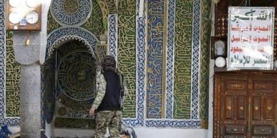 """الحوثيون يبيحون صيام """"يوم الشك"""" ويثيرون جدلًا واسعًا في اليمن"""