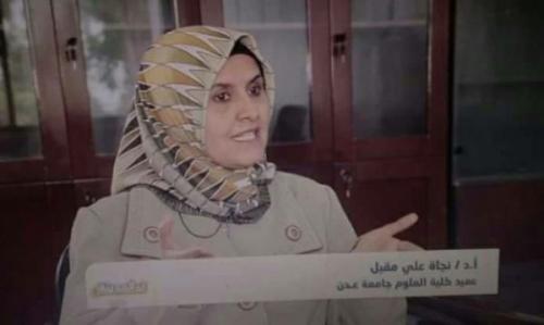 شاهد ... ماذا قالت الشهيدة د/ نجاة علي  اثناء تكريمها من هيئة الهلال الأحمر الإماراتي بعيد الام