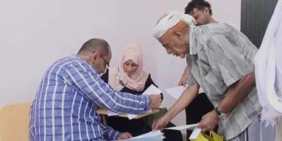 تدشين صرف مرتبات شهداء الحرب في العاصمة عدن