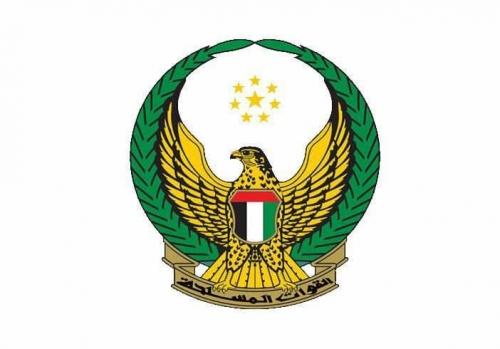 القوات المسلحة الإماراتية تعلن استشهاد أحد جنودها في اليمن
