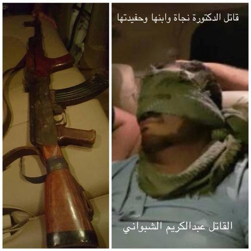 الإعدام لقاتل الدكتورة نجاة مقبل وعائلتها بمدينة عدن