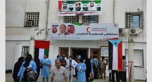 شاهد بالفيديو جهود الهلال الأحمر الإماراتي في اعادة تاهيل  مستشفى الجمهورية بعدن