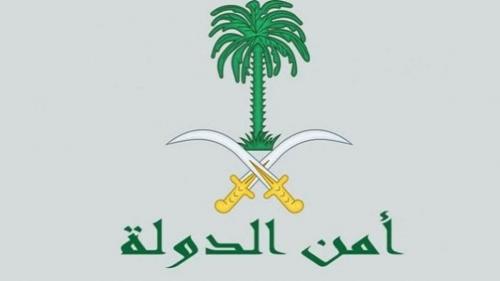 السعودية.. القبض على 7 لتواصلهم المشبوه مع جهات خارجية
