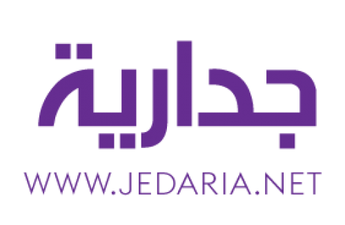 """موقع """"جدارية"""" يعود في حلة جديدة إلى الواجهة الثقافية العربية"""