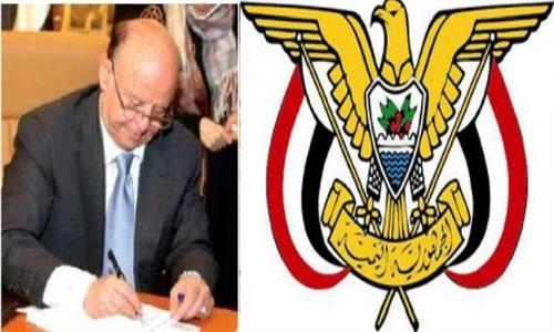 صدور قرار جمهوري بتعيين النوبة قائداً لقوات الشرطة العسكرية وقائداً لقوات الشرطة فرع عدن