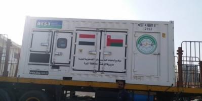محافظ المهرة يدشن عملية استلام المولدات الكهربائية ال(8)ميجا المقدمة مكرمة من سلطنة عمان