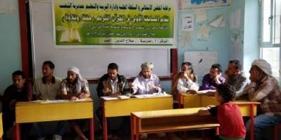 تواصل مسابقة القرآن الكريم حفظ وتلاوة بين طلاب مدارس الشعيب