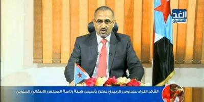 رئيس المجلس الانتقالي  يعزي بوفاة الشيخ الخضر الجعدني