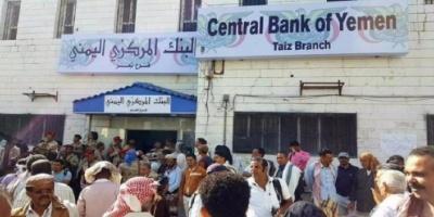 الاعلام الاقتصادي : تراجع نسبة الحد الأدنى للأجور في اليمن إلى النصف*