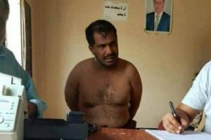 عاجل: بدء إجرءات محاكمة قاتل الدكتورة نجات مقبل وإبنها وحفيدتها بالعاصمة عدن