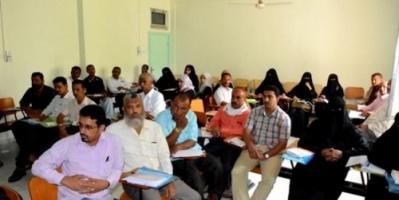 بدء دورة تدريبية للصحيين المستجدين في عدن