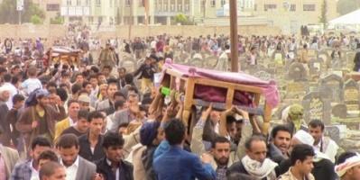في الذكرى الـ3 للمذبحة.. نشطاء يكشفون عن قيادات حوثية متورطة في مذبحة ذمار