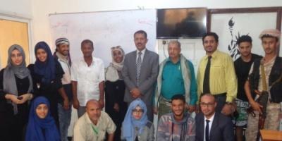 وزارة الصناعة والتجارة تعزز حملة ضبط الأسعار بالشراكة مع المجتمع المدني في عدن