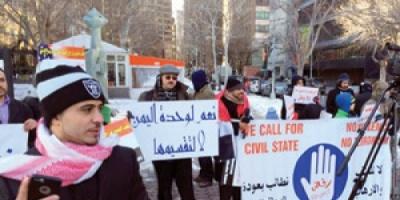 صحيفة الوطن السعودية : قطر تخترق سفارة اليمن في واشنطن بدعم إخواني