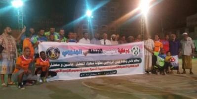 المجلس الانتقالي والسلطة المحلية  بالشيخ عثمان يدشنان بطولة كرة القدم الخماسية لاندية عدن