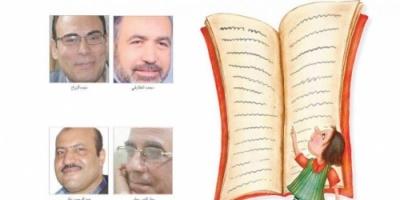 كتاب مصريون: أدب الطفل يعاني من العشوائية