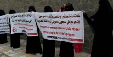 الحوثيون يمنعون دخول الإفطار والسحور للمختطفين
