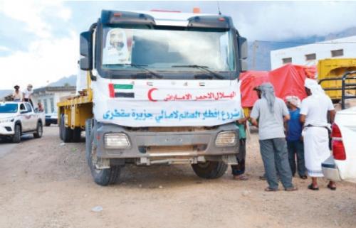 الإمارات تتبنى مشروعاً إغاثياً لأهالي جزيرتي «عبدالكوري وسمحة»