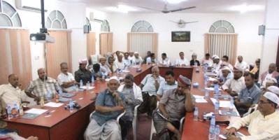لقاء بسيئون لعرض الفرص الاستثمارية بالمنطقة الحرة بالمزيونة بسلطنة عمان