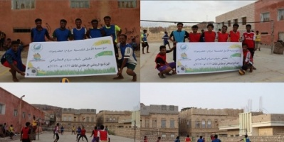 انطلاق البرنامج الرياضي الثقافي الثالث لعام 2018م لطلاب الجامعات والمعاهد والخريجين  بخضرموت