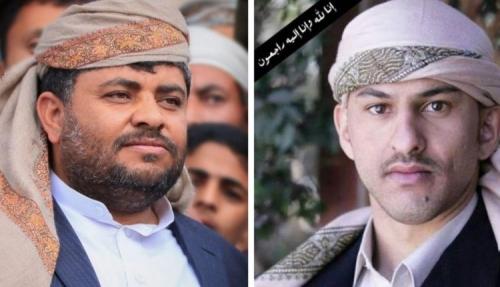الحوثي يثير السخرية بتعزيته في وفاة حفيد الرئيس الراحل علي عبدالله صالح