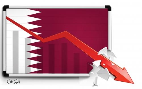 تهاوي الاقتصاد القطري يعرّي «مكابرة الحمدين»