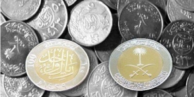 """مؤسسة """"النقد"""" السعودي تبدأ في إحلال الريال المعدني محل الورقي وسحبه من التداول تدريجياً"""