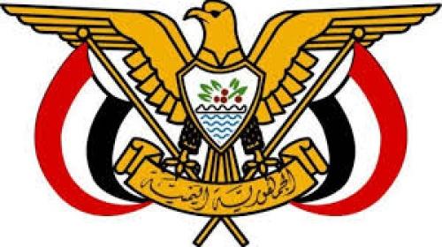 قرار جمهوري مرتقب بتعيين نبيل شمسان وزيرا للخدمة المدنية ونائبا لرئيس الوزراء