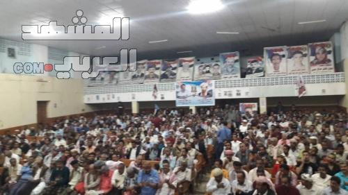 يحدث الان... الضالع تحتفل بالذكرى السنوية الثالثة ليوم النصر