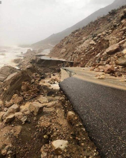 """قيادة حضرموت تصدر بيان حول تعرض جزيرة سقطرى لإعصار """"ماكونو"""""""