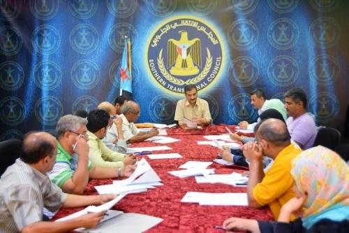 الأمانة العامة للمجلس الانتقالي تناقش الأوضاع في سقطرى وتقارير إنجاز دوائرها