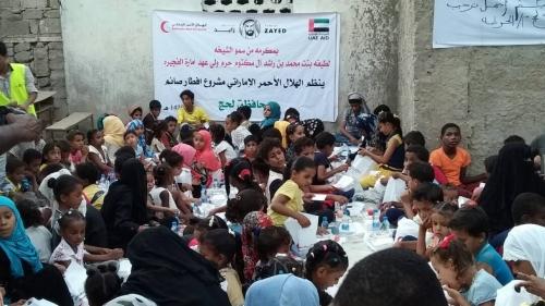 الهلال الأحمر الإماراتي يقيم إفطارا لـ 440 من الأمهات والأيتام في مديرية الحوطة بلحج